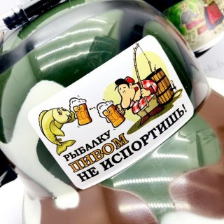 Каска под банки пива «Рыбалку пивом не испортишь» Минск +375447651009