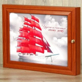 Ключница деревянная «Парусник удачи» 9 крючков купить в Минске +375447651009