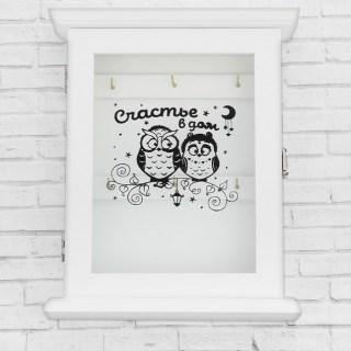 Ключница деревянная «Счастье в дом» 6 крючков купить в Минске +375447651009
