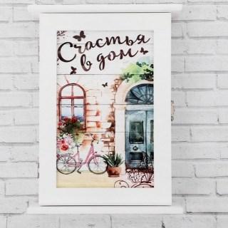 Ключница деревянная «Счастья в дом» белая купить в Минске +375447651009