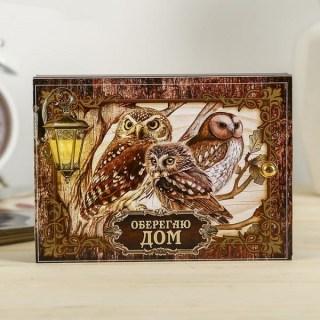 Ключница деревянная «Три совы» 3 крючка купить в Минске +375447651009