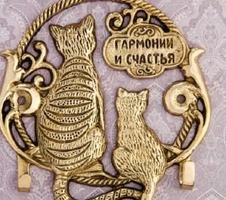 Ключница  «Гармонии и счастья» 2 крючка купить в Минске +375447651009