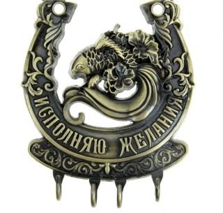 Ключница-подкова «Исполняю желания» купить в Минске +375447651009