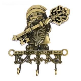 Ключница с домовым «Ключ от счастья» купить в Минске +375447651009
