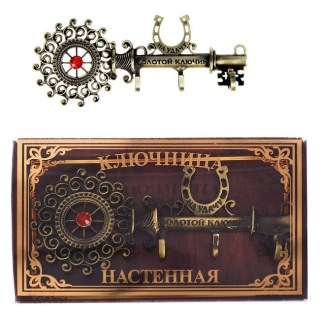 Ключница с подковой «Золотой ключик» Минск +375447651009