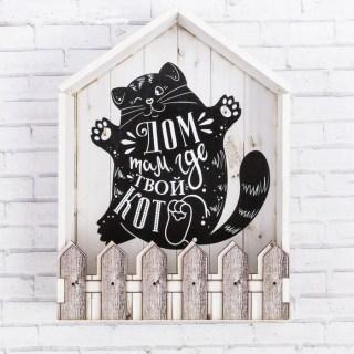 Ключница с полкой-карманом «Дом там, где твой кот» купить в Минске +375447651009