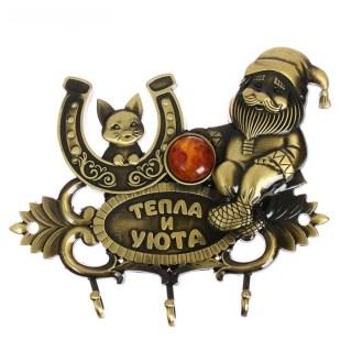 Ключница «Тепла и уюта» с домовым купить в Минске +375447651009