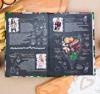 Книга рецептов «Вкусная еда» купить в Минске +375447651009