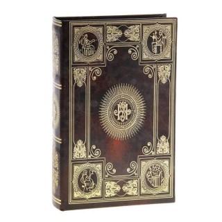 книга сейф золотой узор купить в Минске +375447651009