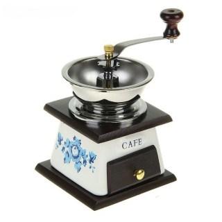 Кофемолка ручная «Синий цветок» купить в Минске +375447651009