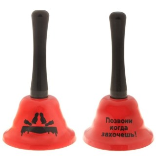 Колокольчик - прикол «Позвони когда захочешь» Минск +375447651009