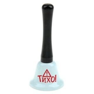 Колокольчик «Тихо!» купить в Минске +375447651009