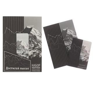 Комплект:ежедневник+обложка «Вершина» купить в Минске +375447651009