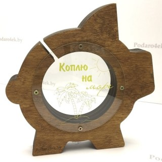 Комплект «Кружка-хамелеон + копилка-свинка» купить в Минске +375447651009