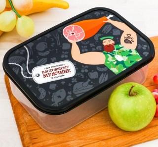 Контейнер для еды «Обед настоящего мужика» купить в Минске +375447651009