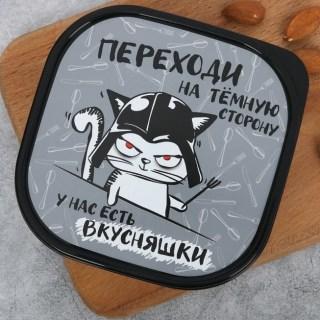 Контейнер для еды «У нас есть вкусняшки» купить Минск +375447651009