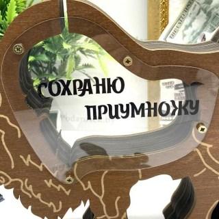 Копилка БЫК «Сохраню и приумножу» коричневая венге Минск +375447651009