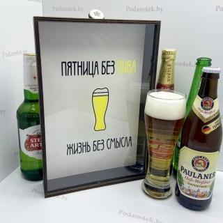 Копилка для пивных крышек «Пятница без пива -Жизнь без смысла» купить Минск