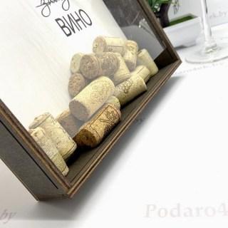 Копилка для винных пробок «Будь спокоен- пей вино» купить Минск