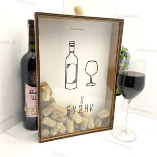 Копилка для винных пробок «БУХНИ» купить Минск