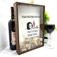 Копилка для винных пробок «После 5 бутылки..» купить в Минске +375447651009