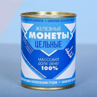 Копилка консервная банка «Монеты цельные» купить в Минске +375447651009