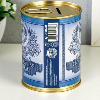 Копилка консервная банка «Сберегательная» купить в Минске +375447651009