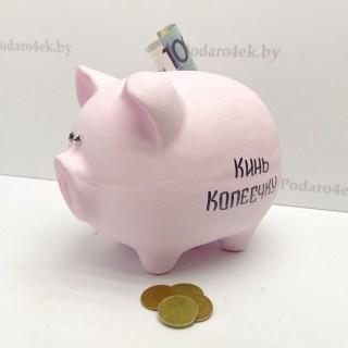 Копилка-свинка для монет «Кинь копеечку» купить в Минске +375447651009