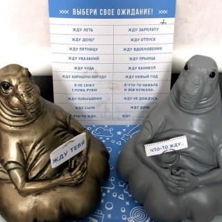Копилка «ЖДУН» золотистая купить в Минске +375447651009