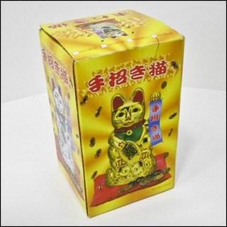 Манеки-Неко - японский / китайский золотой кот машет лапой, приносит удачу и деньги