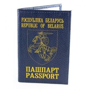 Кожаная обложка на паспорт «PASSPORT» Минск