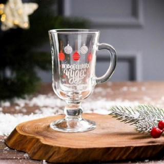 Кружка для глинтвейна «Новогодние чудеса» 200 мл. купить в Минске +375447651009