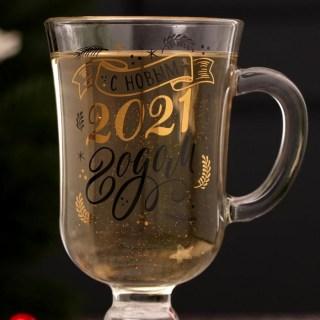 Кружка для глинтвейна «С Новым Годом» 200 мл. купить в Минске +375447651009