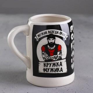 Кружка пивная «Мужик всегда прав» 600 мл купить в Минске +375447651009