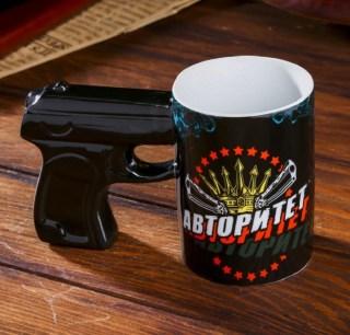 Кружка с ручкой- пистолет «Авторитет» купить в Минске +375447651009