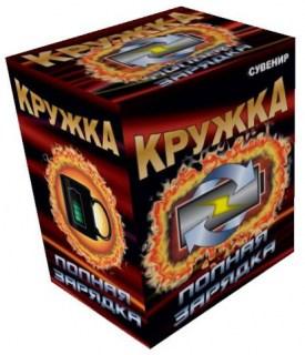 кружка хамелеон батарейка Минск