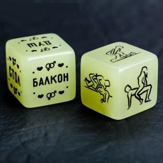 Кубики «Возьми меня» неоновые 18+ купить Минск +375447651009