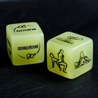 Кубики «Я тебя хочу» неоновые 18+ купить Минск +375447651009