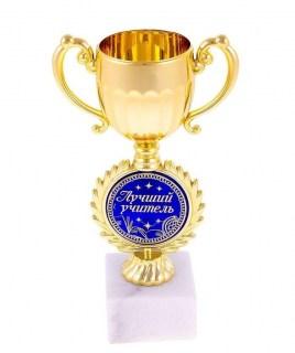 Купить Кубок на камне «Лучший учитель»