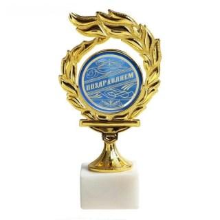 Кубок на камне «Поздравляем» купить в Минске +375447651009