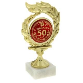 Кубок на камне «С Юбилеем 50» купить Минск
