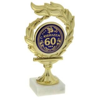 Кубок на камне «С Юбилеем 60» купить Минск