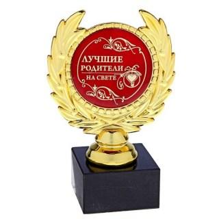 Кубок сувенирный «Лучшие родители» купить Минск