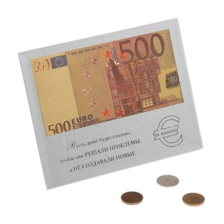 Купюра 500 Евро в рамке «Деньги решают проблемы» купить в Минске +375447651009