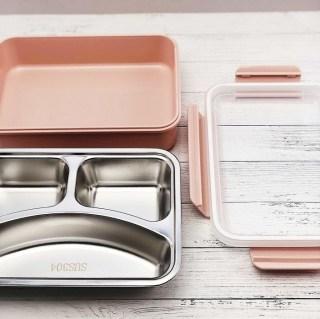 Ланч бокс «Bon Appetite» розовый купить Минск +375447651009