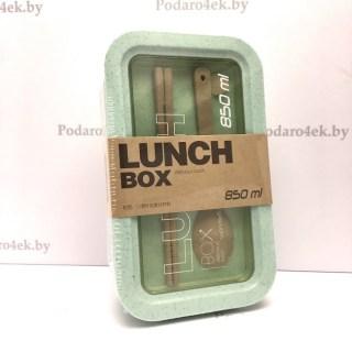 Ланч бокс «Delicious lunch» зеленый 850 мл Минск +375447651009