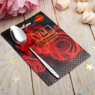 Ложка чайная подарочная «Девушка № 1» купить в Минске +375447651009