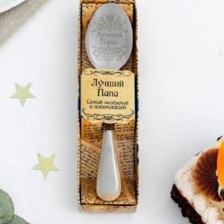 Ложка чайная подарочная «Лучший папа» купить в Минске +375447651009