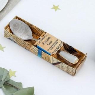 Ложка чайная подарочная «Лучший сын» купить в Минске +375447651009