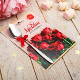 Ложка чайная подарочная «Моей половинке» купить в Минске +375447651009